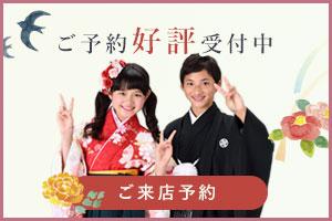 小学生卒業袴