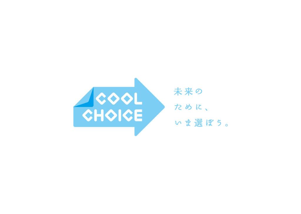 coolchoiceのロゴ